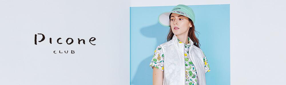 アクティヴなレディースファッション(婦人服)やゴルフウェアのブランド・PICONE CLUB(ピッコーネクラブ)公式通販のスカートの商品一覧ページです。