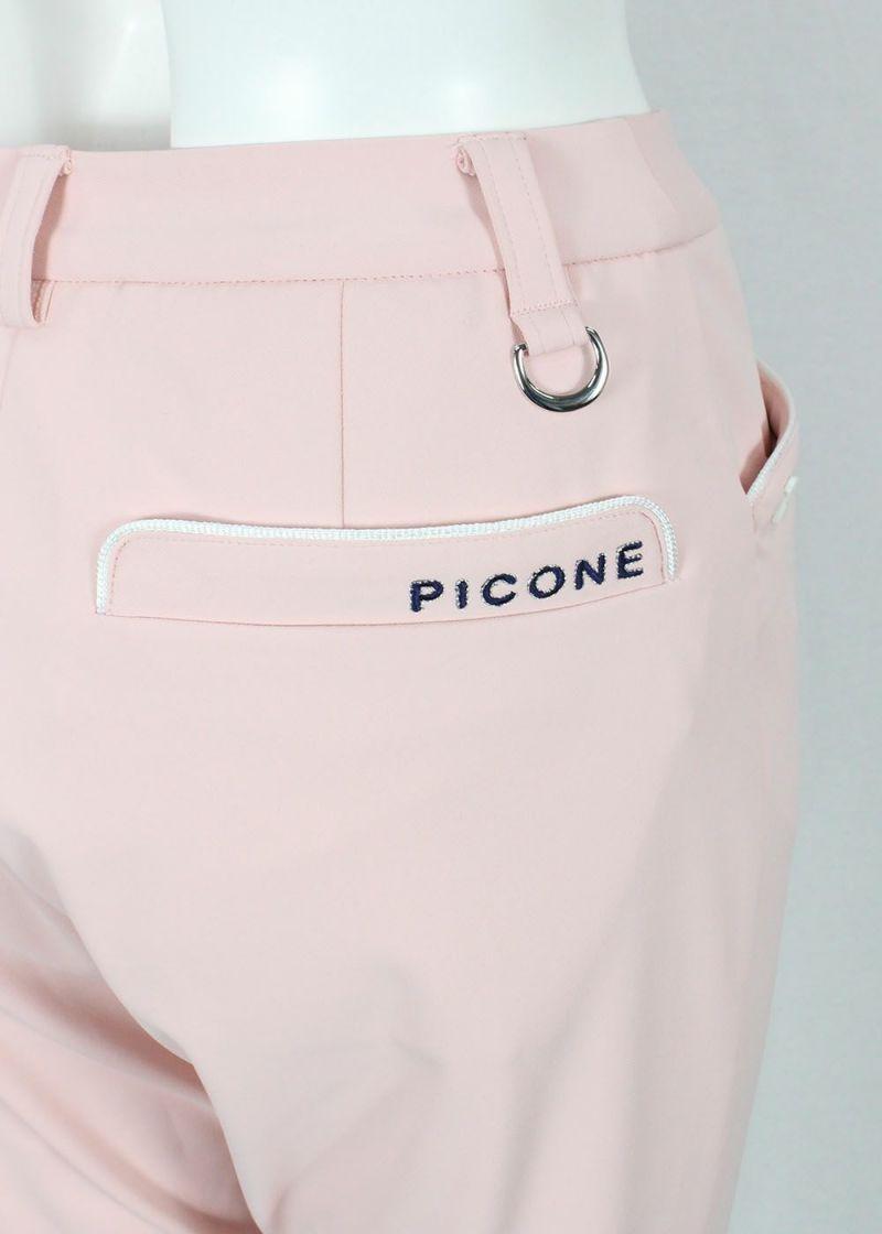 Picone Club-ピッコーネクラブ-C957214 パンツ