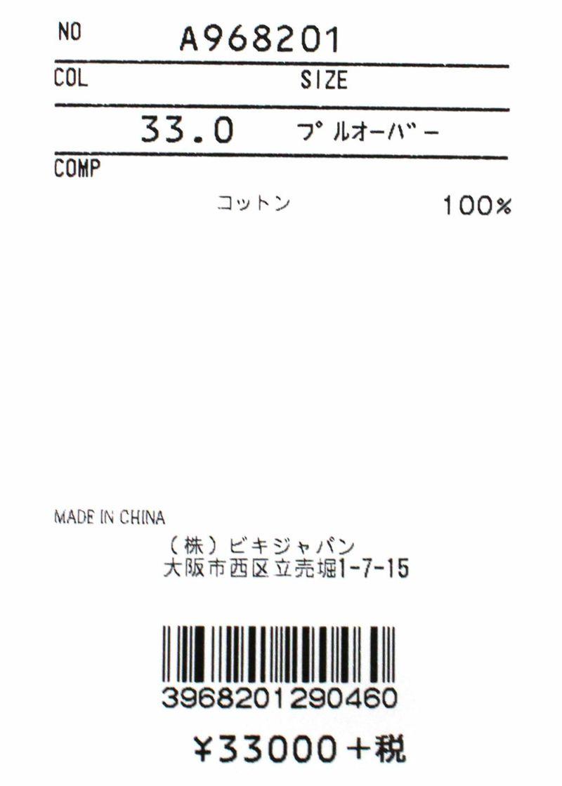 archivio-アルチビオ-A968201 長袖ニットプルオーバー