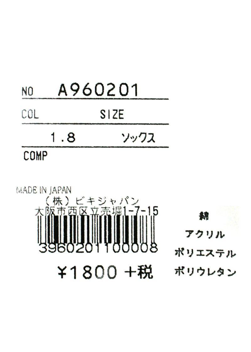 archivio-アルチビオ-A960201 ソックス