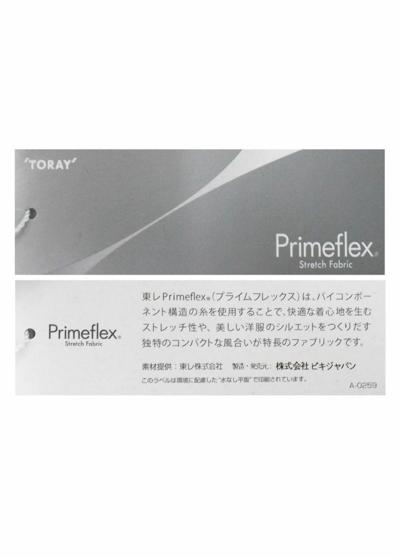 STUDIO PICONE-スタジオピッコーネ-P953229 コート