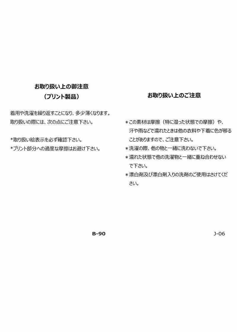 STUDIO PICONE-スタジオピッコーネ-P955548 ブラウス