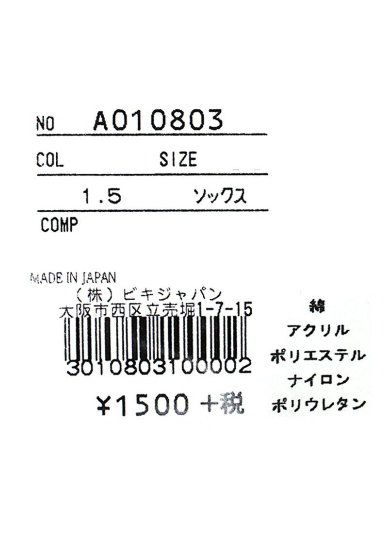 archivio-アルチビオ-A010803 ソックス