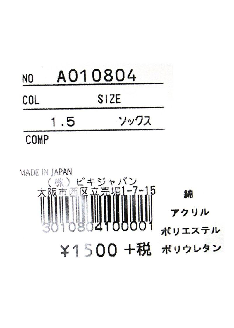 archivio-アルチビオ-A010804 ソックス