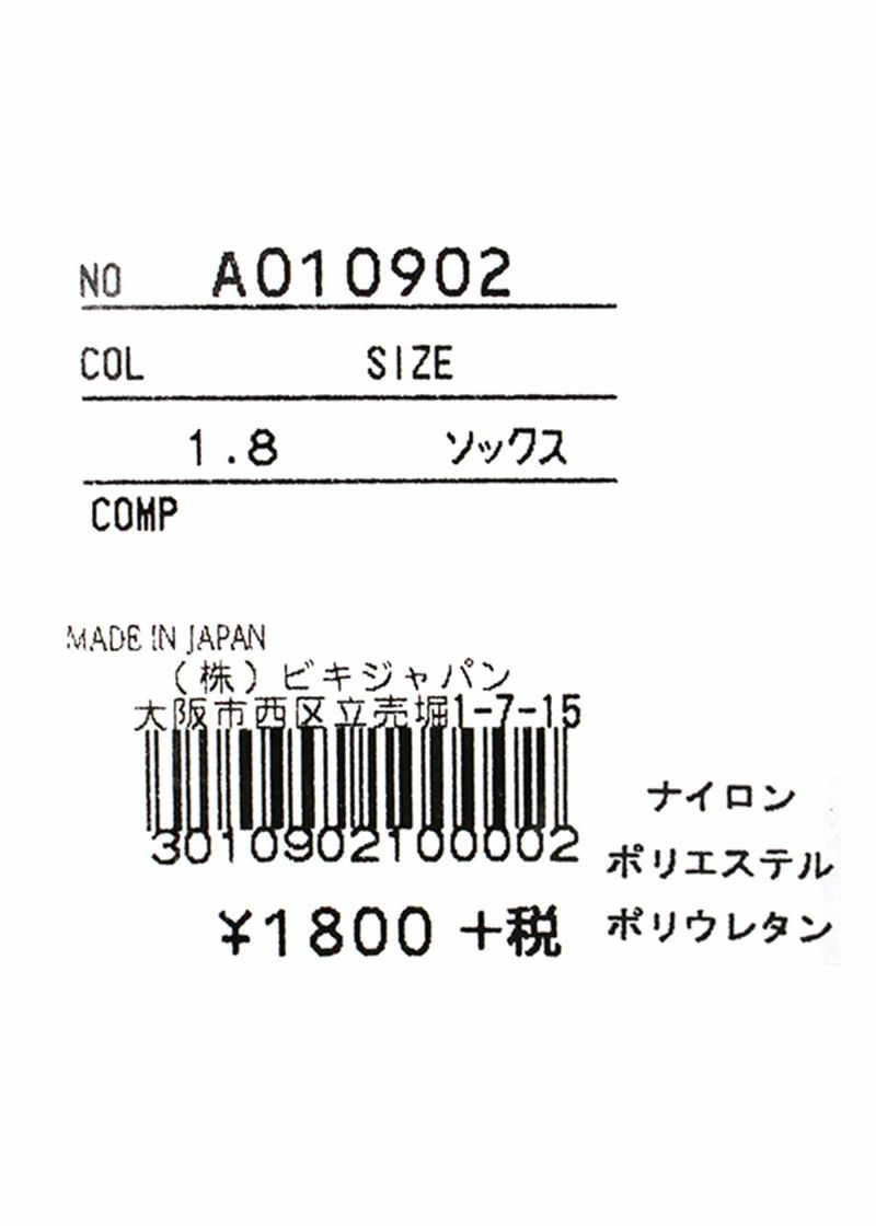 archivio-アルチビオ-A010902 ソックス