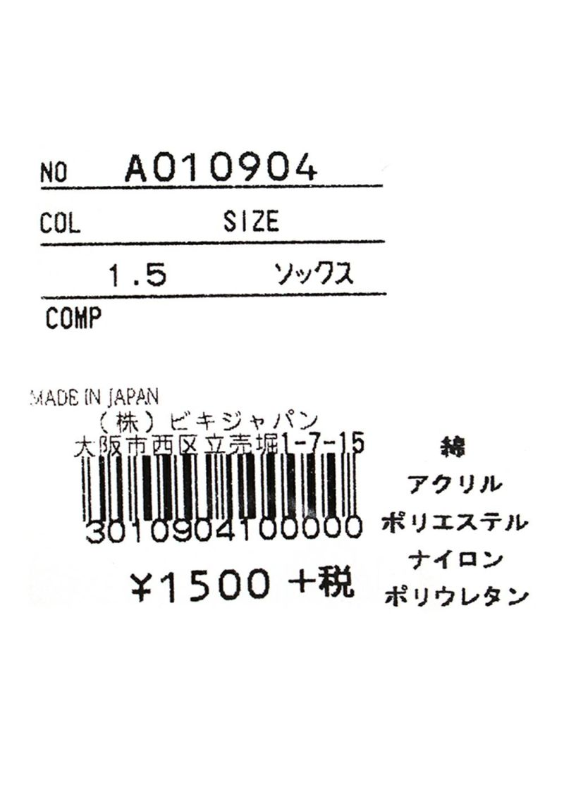 archivio-アルチビオ-A010904 ソックス