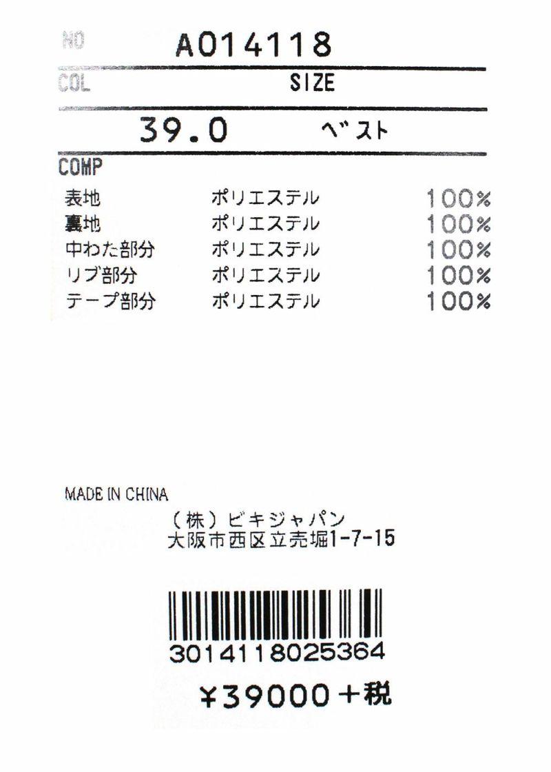 archivio-アルチビオ-A014118ベスト