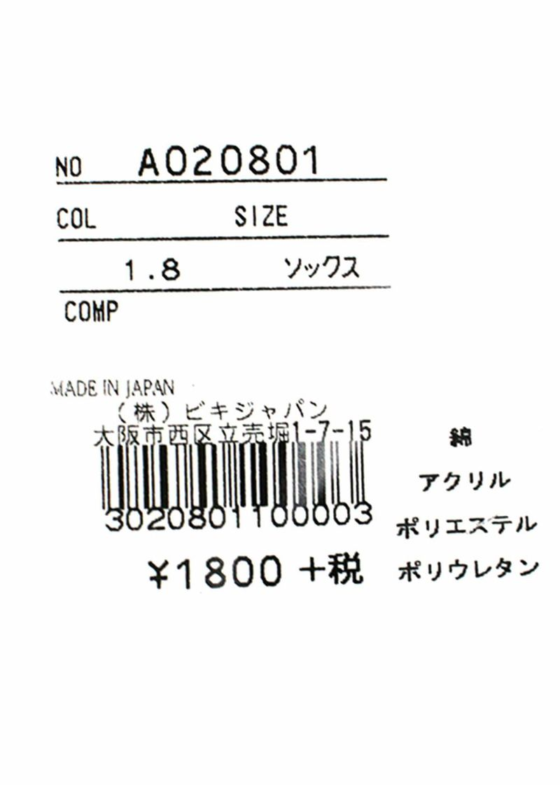 archivio-アルチビオ-A020801 ソックス