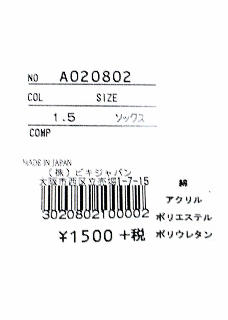 archivio-アルチビオ-A020802 ソックス