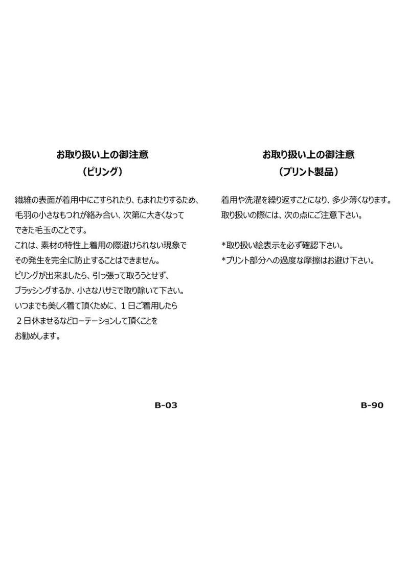 STUDIO PICONE-スタジオピッコーネ-P013037 コート