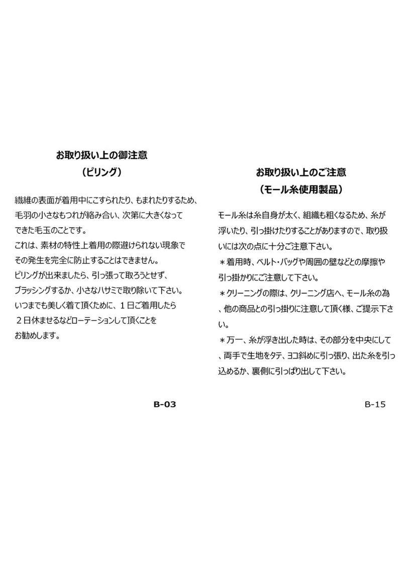 STUDIO PICONE-スタジオピッコーネ-P018002 プルオーバー