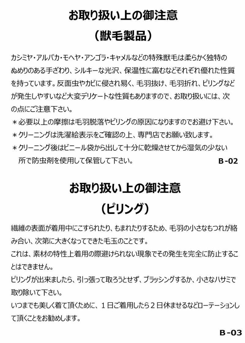 STUDIO PICONE-スタジオピッコーネ-P018007 ニットパンツ