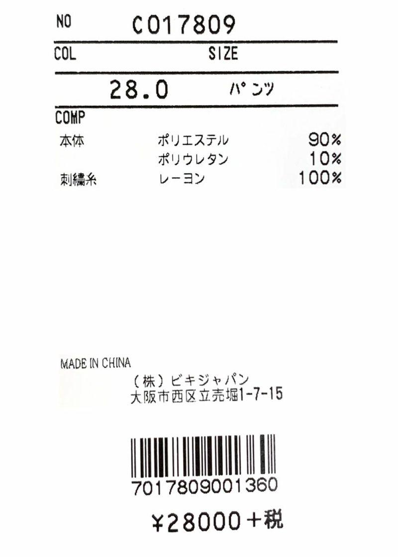 Picone Club-ピッコーネクラブ-C017809 パンツ