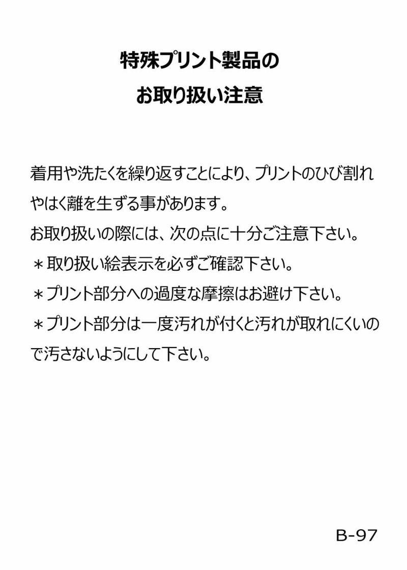 archivio-アルチビオ-【GO TO GREEN】 A049004 プルオーバー(トレーナー)
