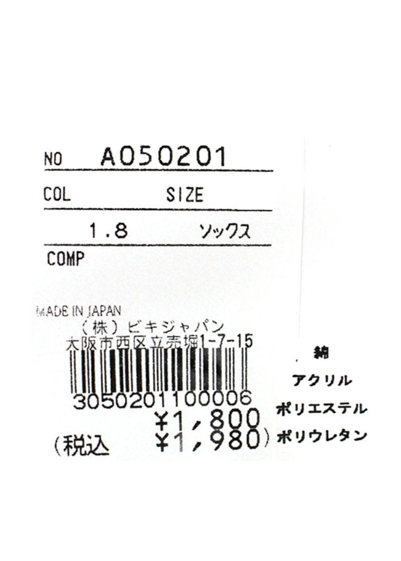 archivio-アルチビオ-A050201 ソックス