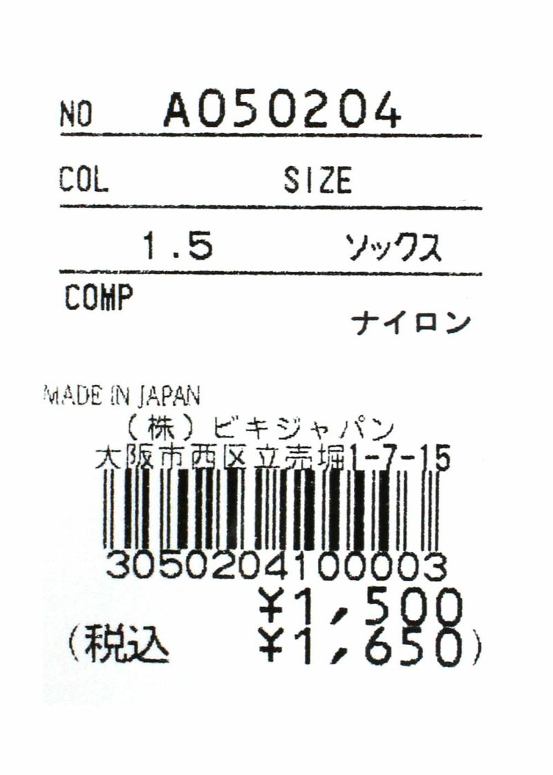 archivio-アルチビオ-A050204 ソックス