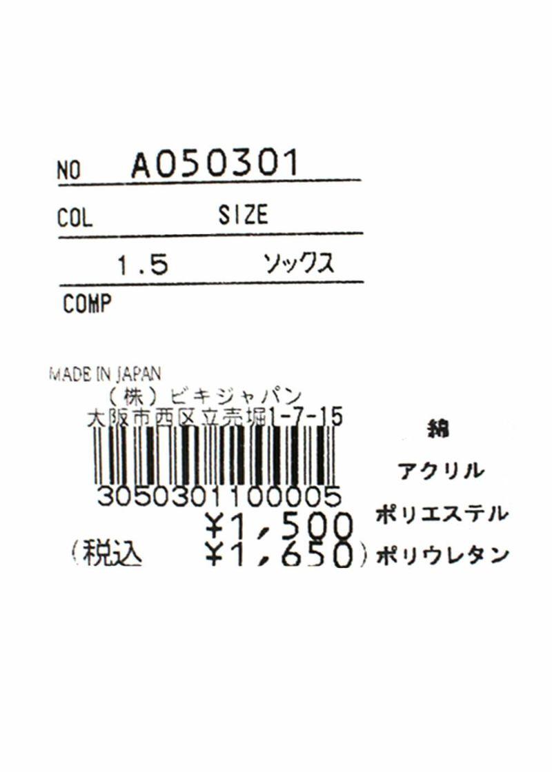 archivio-アルチビオ-A050301 ソックス