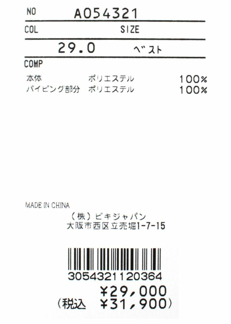 archivio-アルチビオ-A054321 ベスト