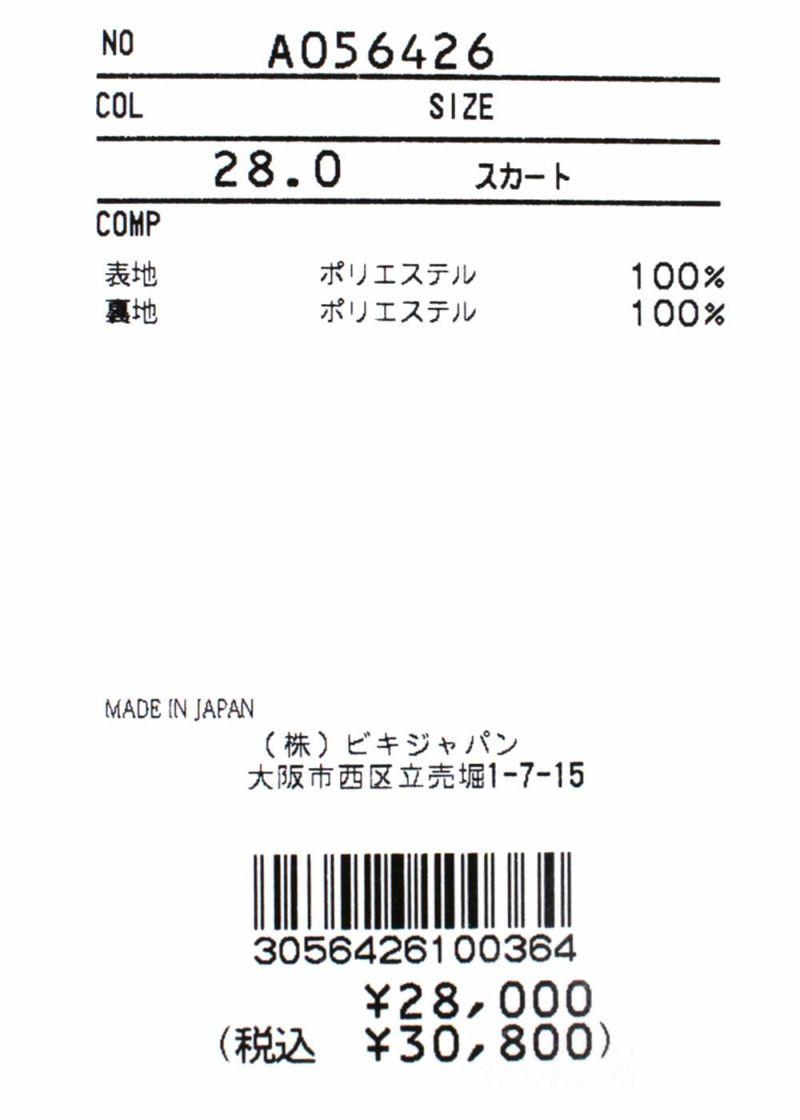 archivio-アルチビオ-A056426 スカート