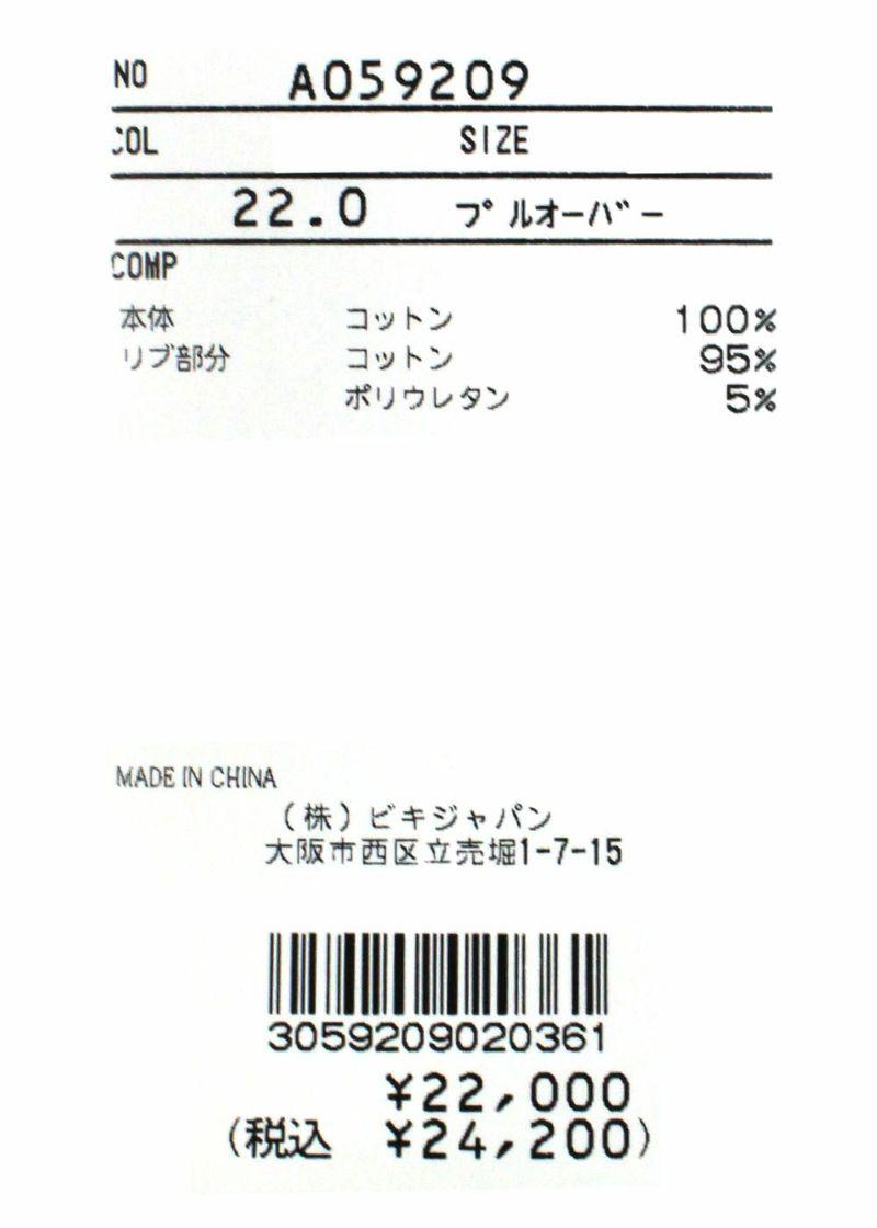archivio-アルチビオ-A059209 パーカー