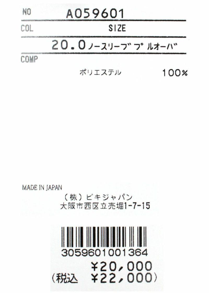 archivio-アルチビオ-A059601 ノースリーブ