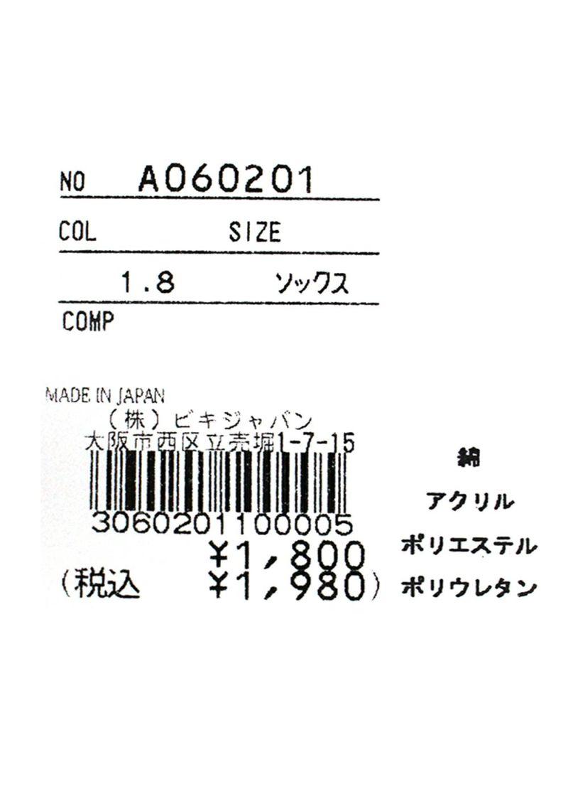 archivio-アルチビオ-A060201ソックス