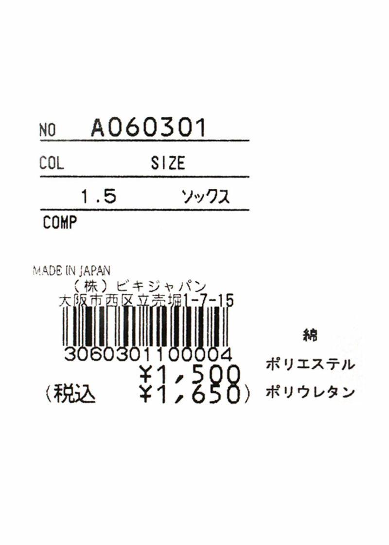 archivio-アルチビオ-A060301 ソックス