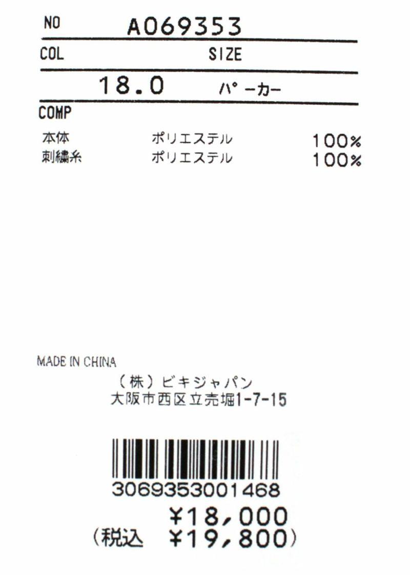 archivio-アルチビオ- A069353 【肥野竜也×archivioコラボ】パーカー
