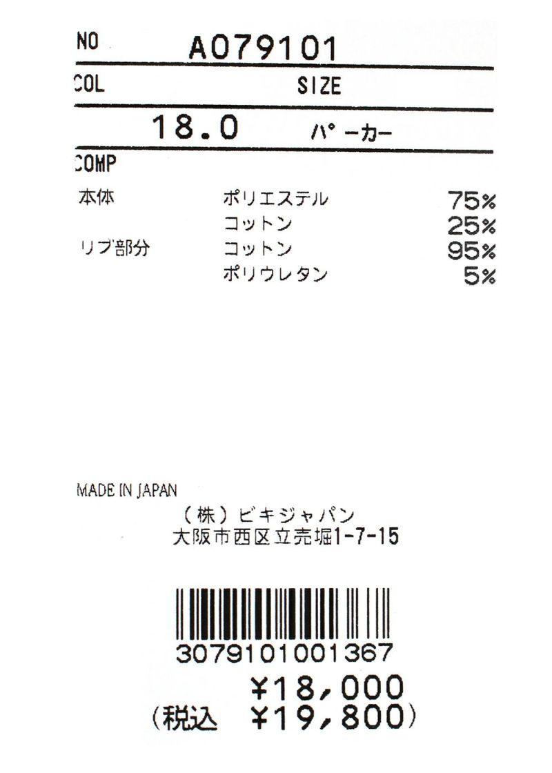 archivio-アルチビオ-A079101パーカー