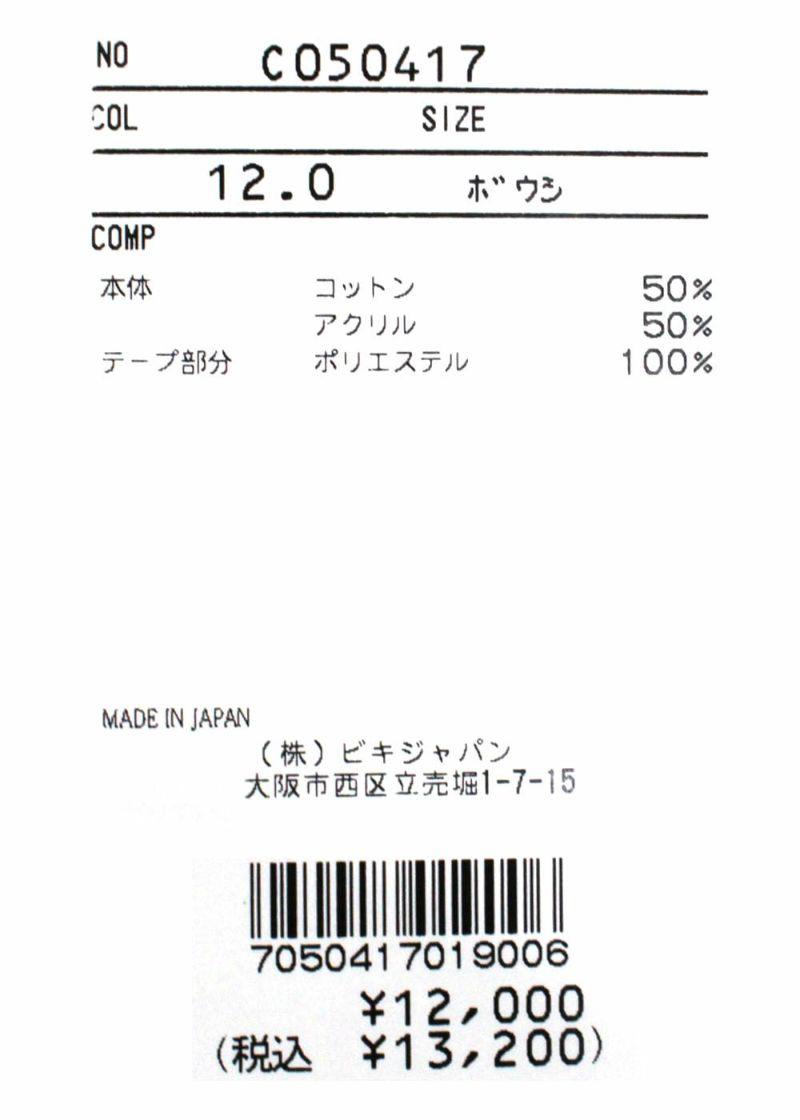 piconeclub-ピッコーネクラブ-C050417 ハット