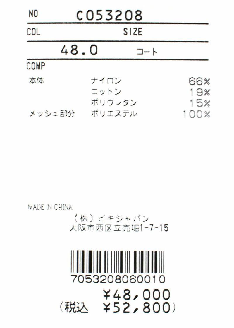 piconeclub-ピッコーネクラブ-C053208 コート