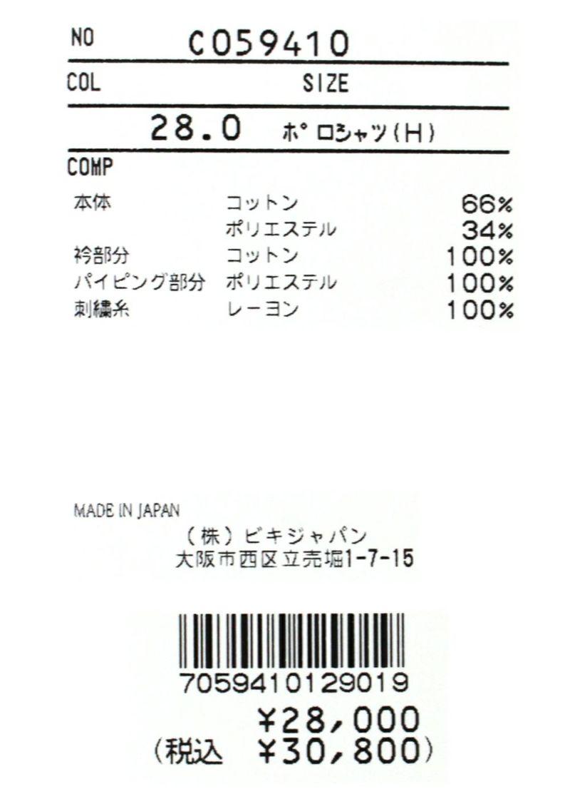 piconeclub-ピッコーネクラブ- C059410 ポロシャツ