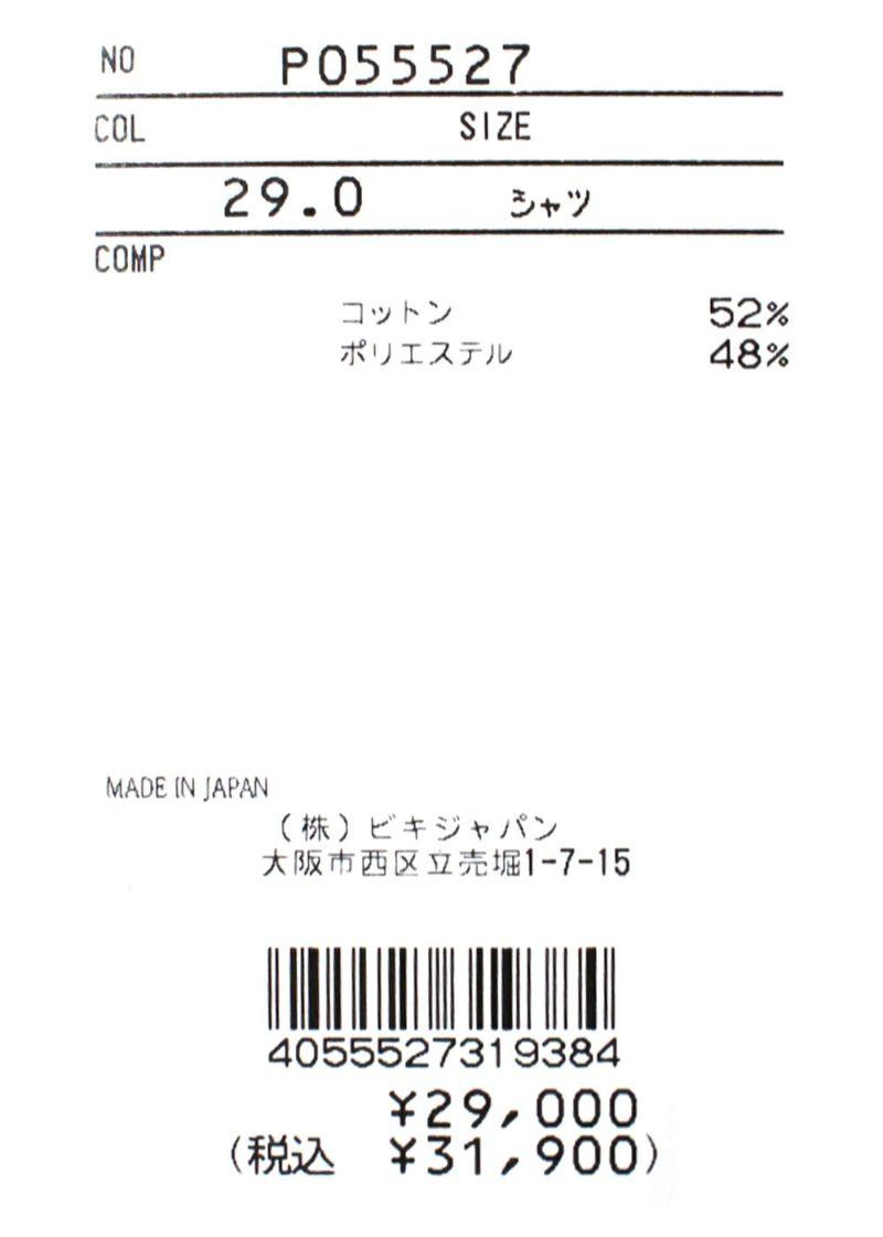 studiopicone-スタジオピッコーネ-P055527 ブラウス
