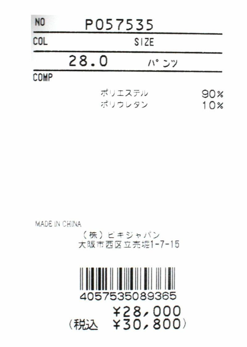 studiopicone-スタジオピッコーネ- P057535パンツ