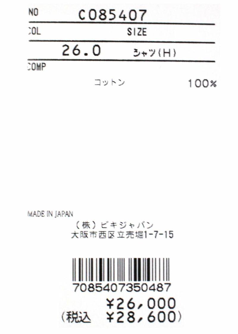 piconeclub-ピッコーネクラブ-【メンズ】 C085407 シャツ