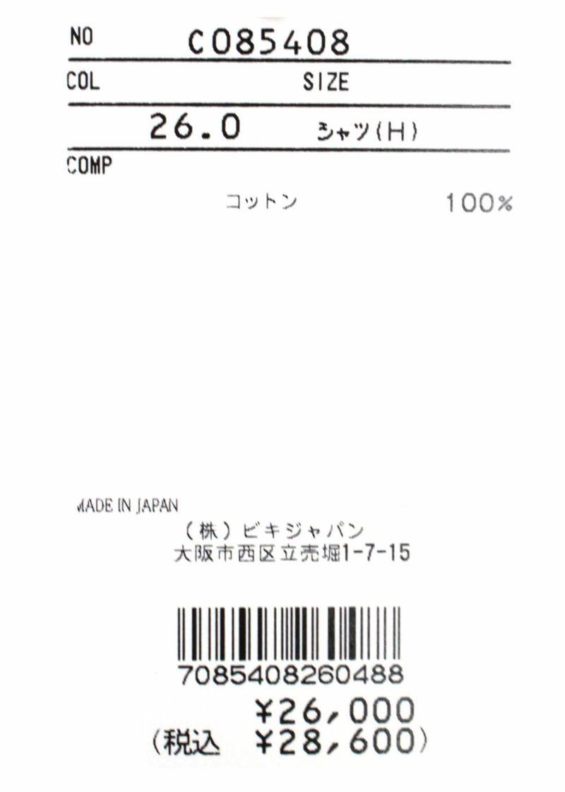 piconeclub-ピッコーネクラブ-【メンズ】 C085408 シャツ