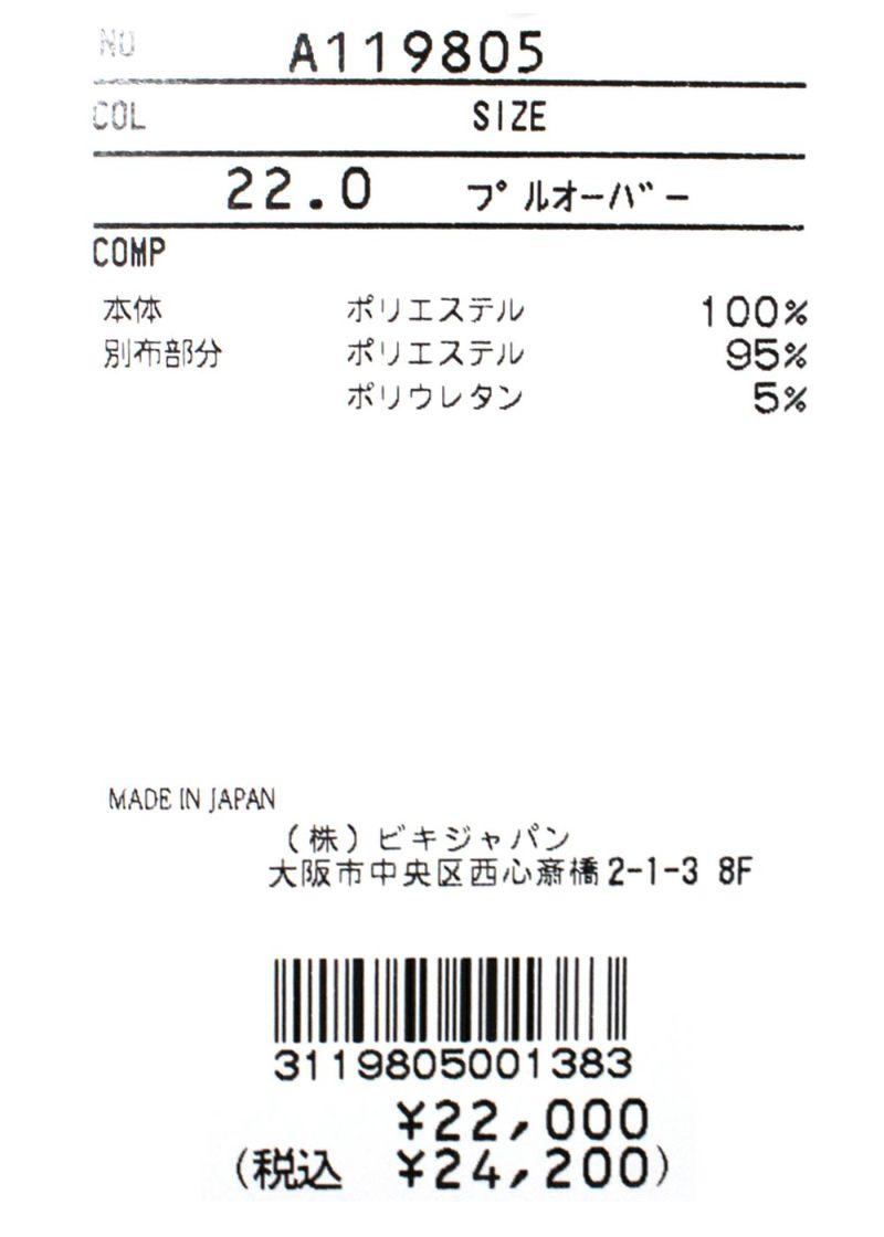 archivio-アルチビオ-A119805 プルオーバー