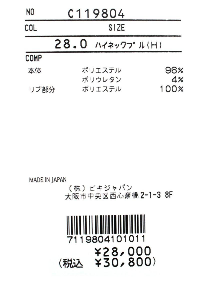piconeclub-ピッコーネクラブ-C119804 ハイネックプルオーバー